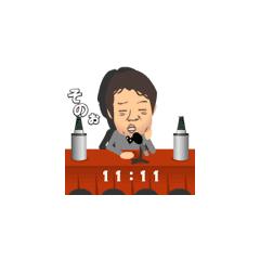 三文堂 居眠り大臣 ブログパーツイメージ