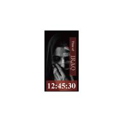 イラク時計 ブログパーツイメージ