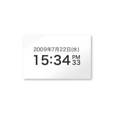 16種類♪個性派のデジタル時計 ブログパーツイメージ