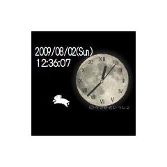 うさぎの月時計 ブログパーツイメージ