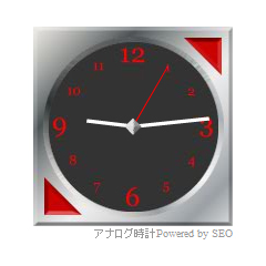 シンプルアナログ時計 ブログパーツイメージ