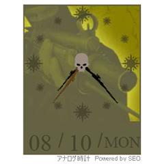 サバイバル時計 ブログパーツイメージ