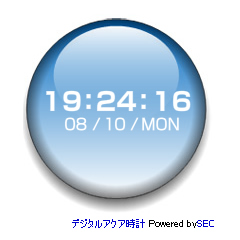 アクア時計 ブログパーツイメージ