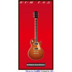 時計12(ギター) ブログパーツイメージ