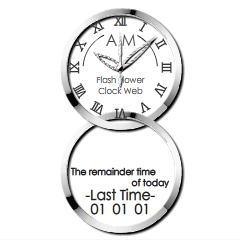 リング時計【ツインプログラム】 ブログパーツイメージ
