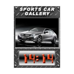 世界のスポーツカー ブログパーツイメージ