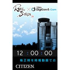 時報ブログパーツ「恋模様」「Clockwork Factory」「ミカン仕掛けの12時00分」 3点イメージ