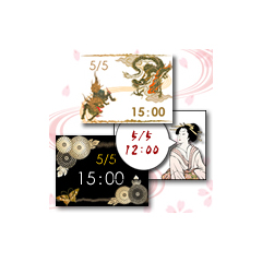 【8種類】和モノ好き必見!デジタル時計和 ブログパーツイメージ