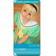 コスプレ★美少女時計 ブログパーツイメージ