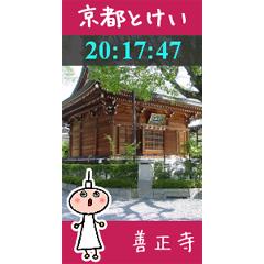 京都会社設立センター ブログパーツイメージ