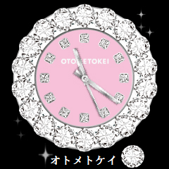 OTOMETOKEI ブログパーツイメージ