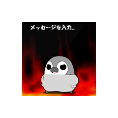 ぺそぎん・熱血メッセージ ブログパーツイメージ