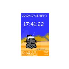 まめうさぎ時計ブログパーツ「温泉」イメージ