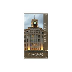 銀座時計 ブログパーツイメージ
