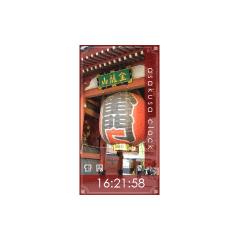 浅草時計 ブログパーツイメージ