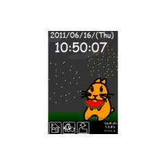 まめうさぎ時計ブログパーツ「花火」イメージ