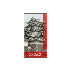 名古屋時計 ブログパーツイメージ