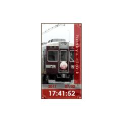 阪急電車時計 ブログパーツイメージ