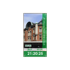 JR中央本線時計 ブログパーツイメージ