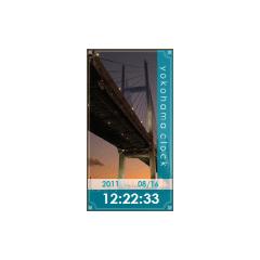 横浜時計 ブログパーツイメージ