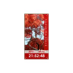 広島時計 ブログパーツイメージ