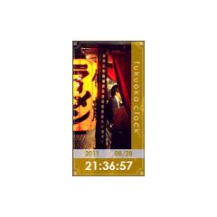 福岡時計 ブログパーツイメージ