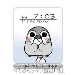 ぺそぎん・雪ウサギ ブログパーツイメージ
