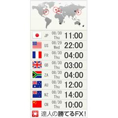世界時計ブログパーツイメージ