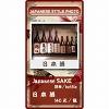 今日の日本 ブログパーツ サムネイル