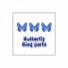 蝶が舞うブログパーツ サムネイル