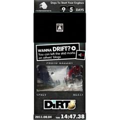 『DiRT 3』ブログパーツ サムネイル