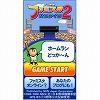 プロ野球ファミスタオンライン2 ブログパーツ サムネイル