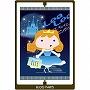 プリンセス「レア」 ブログパーツ サムネイル