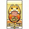 【ハンゲーム】ゲームパックブログパーツ サムネイル