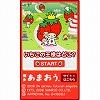 「博多あまおう」いちごの王さまゲーム ブログパーツ サムネイル