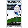 BLUE STADIUM ブログパーツ サムネイル