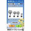 毎日英文法イメージクイズ ブログパーツ サムネイル