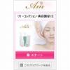 リリーコレクション・美容講座(EGF編) ブログパーツ サムネイル