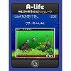 A-Life 無料熱帯魚育成シミュレータ ブログパーツ サムネイル