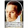 映画『Dr.パルナサスの鏡』 欲望を写す鏡ブログパーツ サムネイル