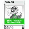 FOTARU PARTS ブログパーツ サムネイル