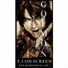 『GOEMON』オフィシャルブログパーツ サムネイル