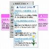 にてるブログをリンクする 〜 Robot Links 〜 ブログパーツ サムネイル