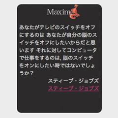 名言・格言 -maxim parts- ブログパーツ サムネイル