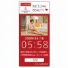 RIE's 24H BEAUTV ブログパーツ サムネイル