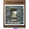 沖縄スライドショー ブログパーツ サムネイル