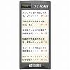 東洋経済 四季報速報 ブログパーツ サムネイル