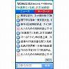 YOL×kizasi.jpブログパーツ サムネイル