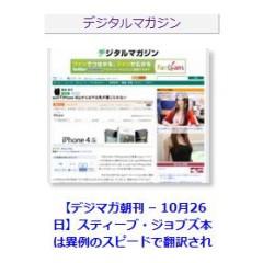 まとめサイト+シャッフル ブログパーツ サムネイル