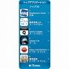 App Storeブログパーツ サムネイル